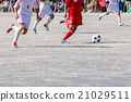 high school soccer, football, soccer 21029511