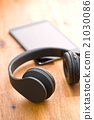 wireless headphones 21030086