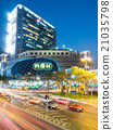 Traffic crossroads in Bangkok 21035798