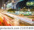 Traffic crossroads in Bangkok 21035806