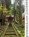 autumn, autumnal, eihei-ji 21036464