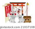神殿 插圖 插畫 21037108