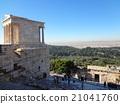 Athens 21041760