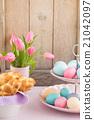 Easter breakfast table 21042097
