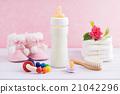Baby utensils 21042296
