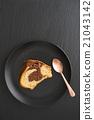 Slice of marble cake 21043142