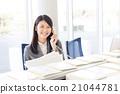 事業女性 商務女性 商界女性 21044781