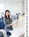 事業女性 商務女性 商界女性 21044784