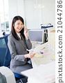 事業女性 商務女性 商界女性 21044786