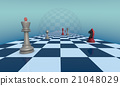 Lyrical chess composition 21048029
