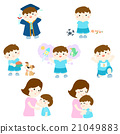 variety boy activity cartoon character vector . 21049883