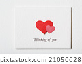 Thinking of You white message card with hearts 21050628