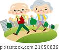 walking, husband, and 21050839