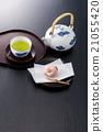 甜點 茶點 茶 21055420