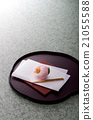 糖果 甜食 點心 21055588