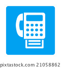 Fax Rounded Square Button 21058862
