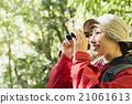 청소년과 등산 21061613