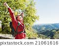 청소년과 등산 21061616