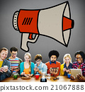 Announcement Megaphone Proclaim Message Illustration Concept 21067888
