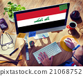 Iraq National Flag Government Freedom LIberty Concept 21068752