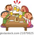 งานสังสรรค์ดื่ม (comp) 21070025