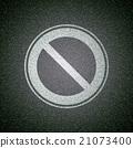 禁止停車 管制標誌 瀝青 21073400