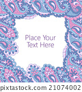 Abstract paisley frame  21074002