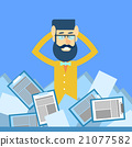 Business Man Hold Head Documents Paperwork Problem 21077582