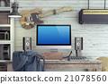 Home Recording Studio 21078560
