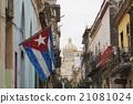 古巴 哈瓦那 国旗 21081024