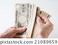 一万日元钞票白背 21089659