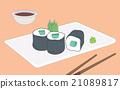Kappa maki sushi 21089817