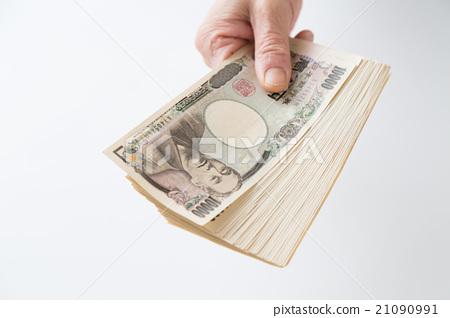 One ten thousand yen bill white back 21090991
