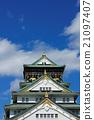 大阪城 城堡 天守阁 21097407