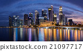 Singapore business district skyline 21097717
