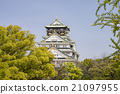 Osaka Castle with blue sky. 21097955