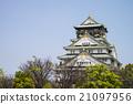 Osaka Castle with blue sky. 21097956