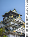 Osaka Castle with blue sky. 21097958