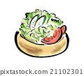 샐러드 21102301