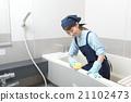 ทำความสะอาดบ้าน 21102473