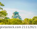 Osaka castle in Osaka Japan 21112621