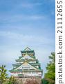 Osaka castle in Osaka Japan 21112655