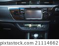 Detail of new modern car interior 21114662