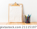 Blank clip board with crumpled paper, Business template mock up 21115107