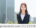 female lady woman 21115336
