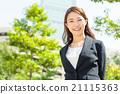 female lady woman 21115363