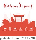 japan with cut silhouette 21115794