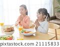 早餐 姐妹 生活方式 21115833