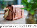 vintage leather briefcase 21119178