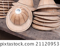 Hat a components made of Asian Palmyra palm 21120953